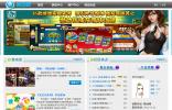广州市咪狗信息科技有限公司