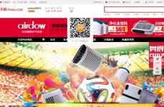 airdow旗舰店首页图片