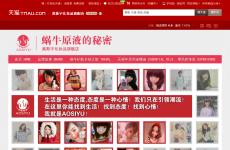 奥斯宇化妆品旗舰店首页图片