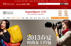 aspensport旗舰店首页图片