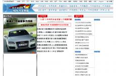 东北新闻网汽车首页图片