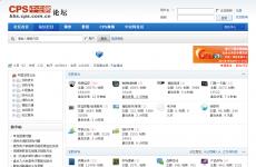 中安网论坛首页图片