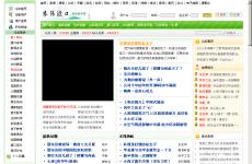朱江渡口论坛首页图片