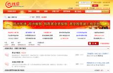 老钱庄股票论坛首页图片