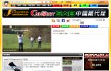 中国遥控模型网
