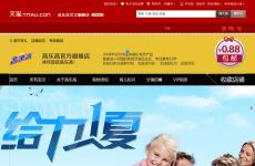 高乐高官方旗舰店首页图片