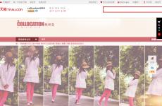 collocation旗舰店首页图片