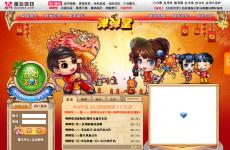 弹弹堂游戏官方网站首页图片