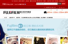 fujifilm炅瀛专卖店首页图片