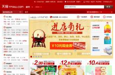 天猫超市首页图片