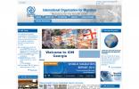 国际移民组织格鲁吉亚
