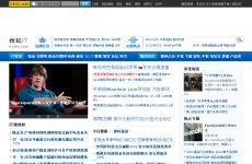 搜狐IT首页图片