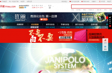 janipolo旗舰店首页图片