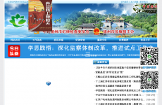清风扬州首页图片
