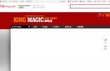 kingmagic旗舰店
