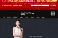 玛图斯旗舰店首页图片