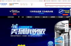 mayoor美扬电器旗舰店首页图片