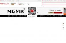 mgmb旗舰店首页图片