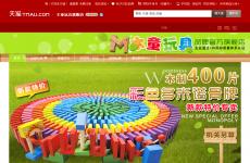 木童玩具品牌官方旗舰店首页图片