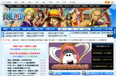 海贼王中文网首页图片