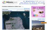 Webcams瑞典