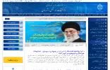 伊朗住房和城市研究中心