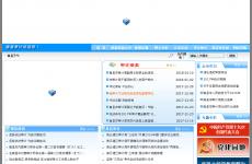 南昌市审计局首页图片