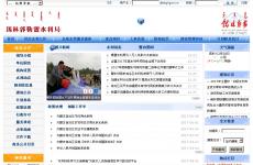 锡林郭勒盟水利局首页图片