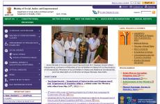 印度社会正义和赋权部首页图片