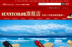 sunnycolor旗舰店首页图片