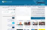 伊朗对外广播电台乌尔都语