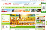 福建旅游网