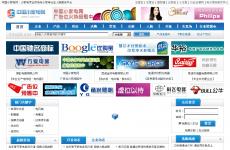 中国小家电网首页图片