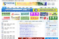 中国纱线网首页图片