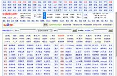 5566精彩网址大全首页图片