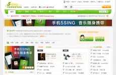 中国原创音乐基地首页图片