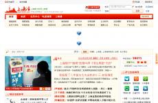 上海滩社区首页图片