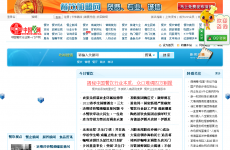 中国吃网首页图片