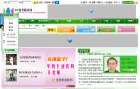 中国孤独症网