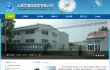 上海艾博添加剂有限公司