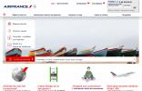法国航空古巴