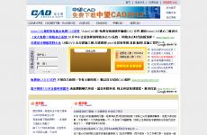 CAD设计网首页图片