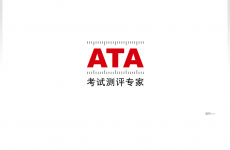 ATA首页图片