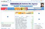 亚城信息网