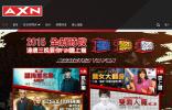 AXN台湾