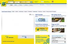 巴西银行首页图片