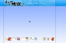 日本别府地狱首页图片