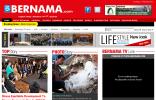 马来西亚国家通讯社