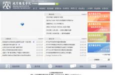 北京服装学院首页图片