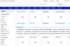 北京非凡之韵文化传媒有限公司